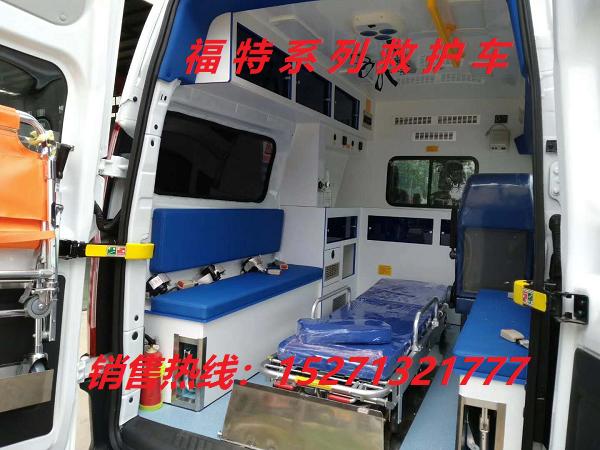 福特全顺v362监护型救护车