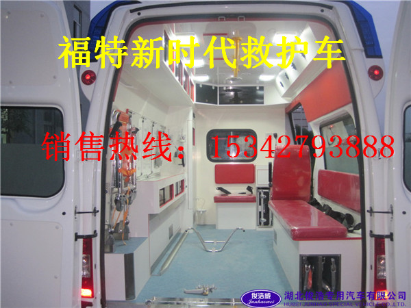 福特V348短轴yabo23 中轴yabo23 长轴yabo23厂家销售15271321777