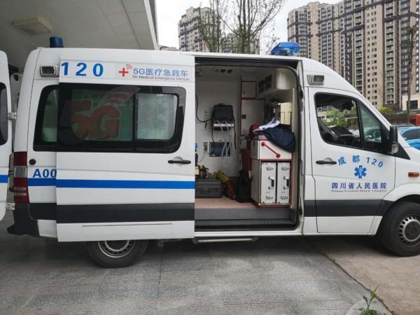 5G医疗急救车