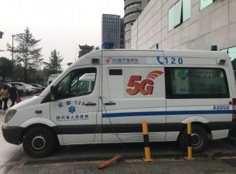 5G应急急救车助力智慧医疗与死神赛跑