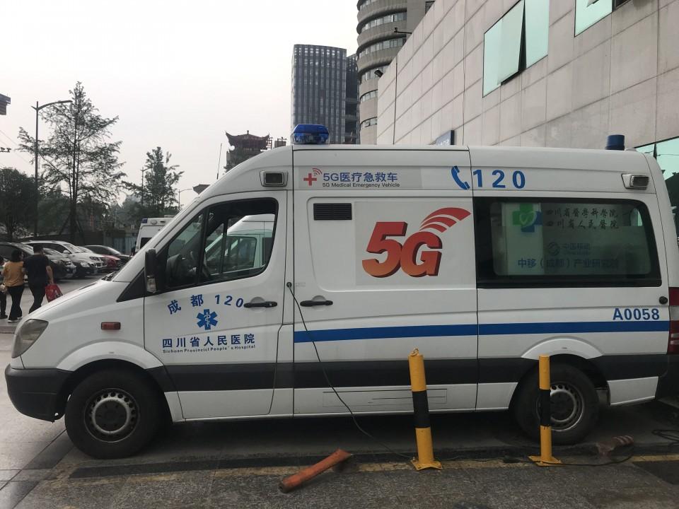 5G急救车相关问题咨询、车型合作欢迎来电咨询152 7132 1777