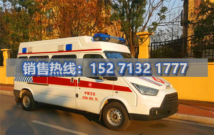 精神病院专用环球体育电竞app代理 15271321777 (8)