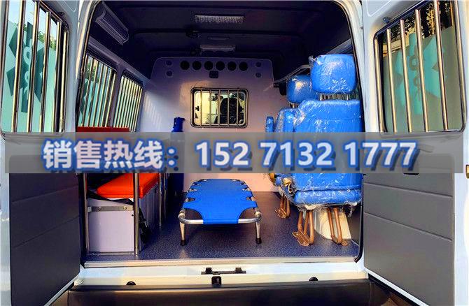 精神病院专用救护车 15271321777 (3)