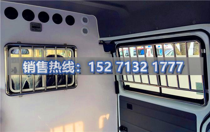 精神病院专用环球体育电竞app代理 15271321777 (6)