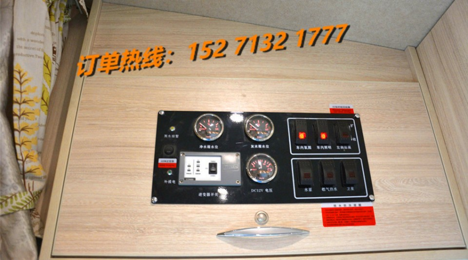 大通C型房车销售 厂家定制改装房车15271321777