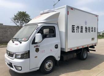 国六医疗废物转运车-东风途逸医疗垃圾转运车