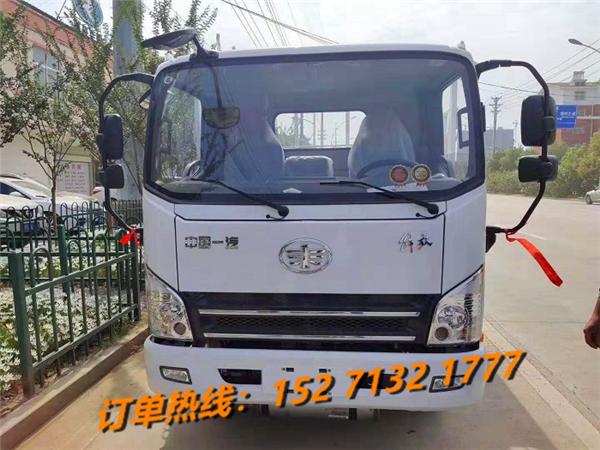 解放虎V蓝牌气瓶运输车