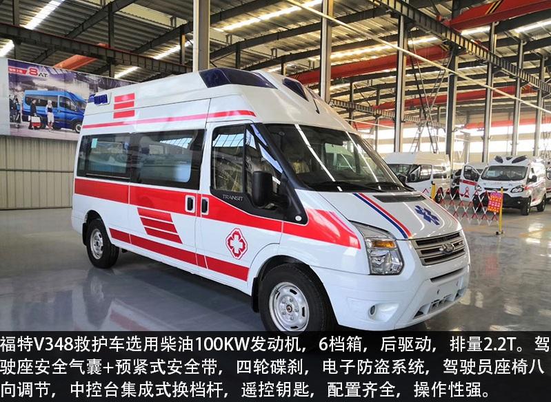 福特救护车销售15271321777
