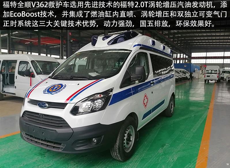 福特V362yabo23销售15271321777