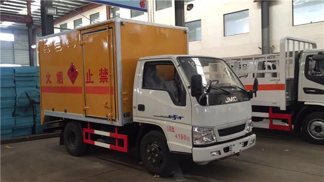 江铃气瓶运输车(国六)