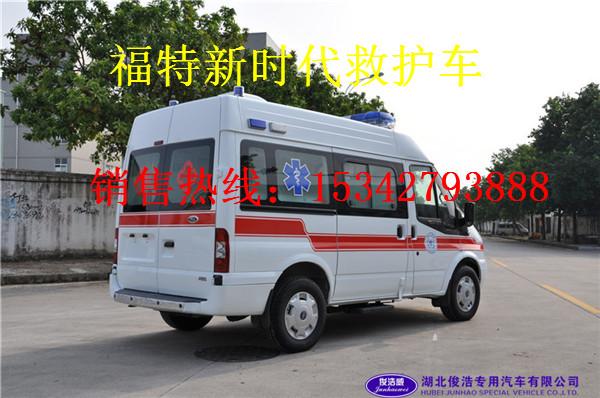 国五福特全顺新时代v348监护型柴油版救护车