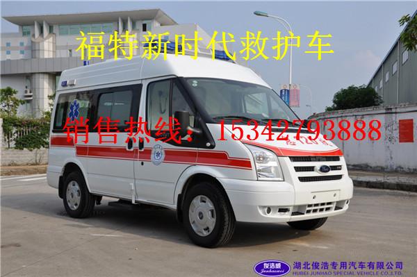国五福特新时代v348监护型yabo23