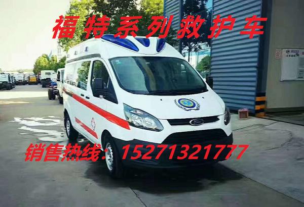 福特亚博体育官网appv362监护型yabo23