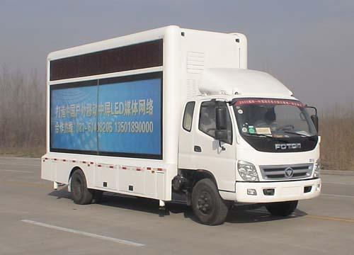 BJ5081XCX型广告宣传车